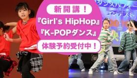 main-new-dance2