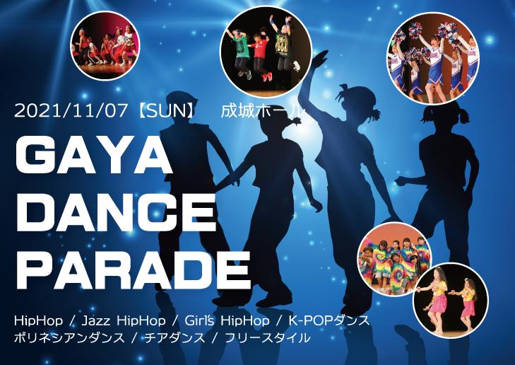 danceparade2021